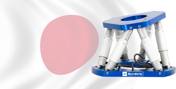 JAPAN distrib